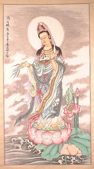 Kuan Yin 002