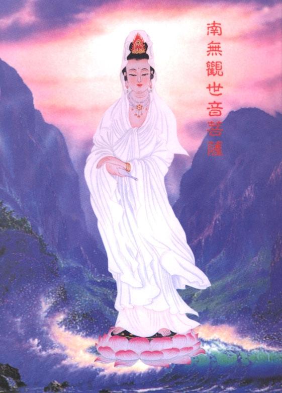 Kuan Yin 015