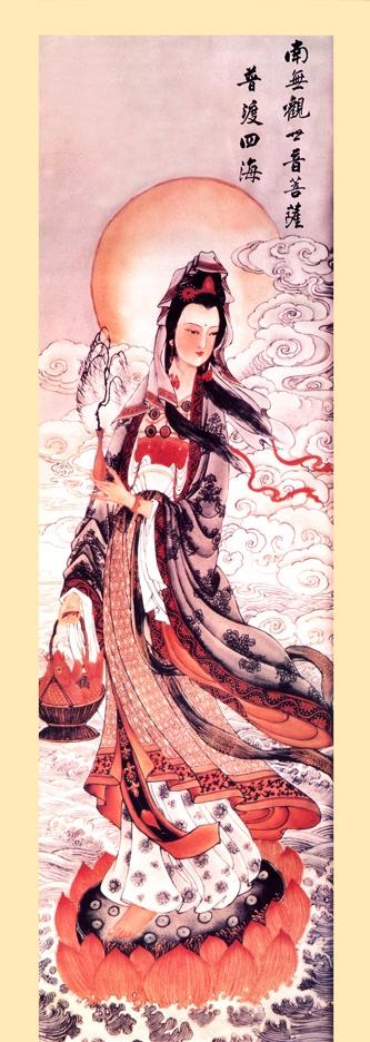 Kuan Yin 018