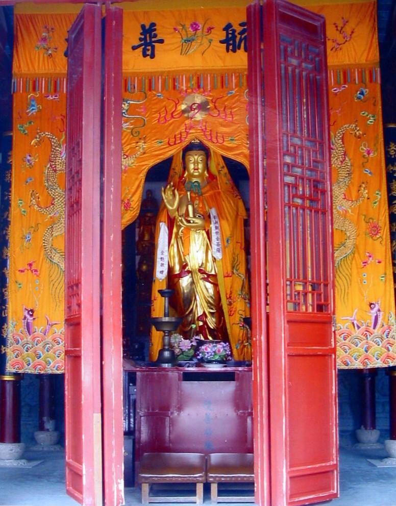 Kuan Yin 023 in Shanghai - spürst du den wunderschönen Segen???