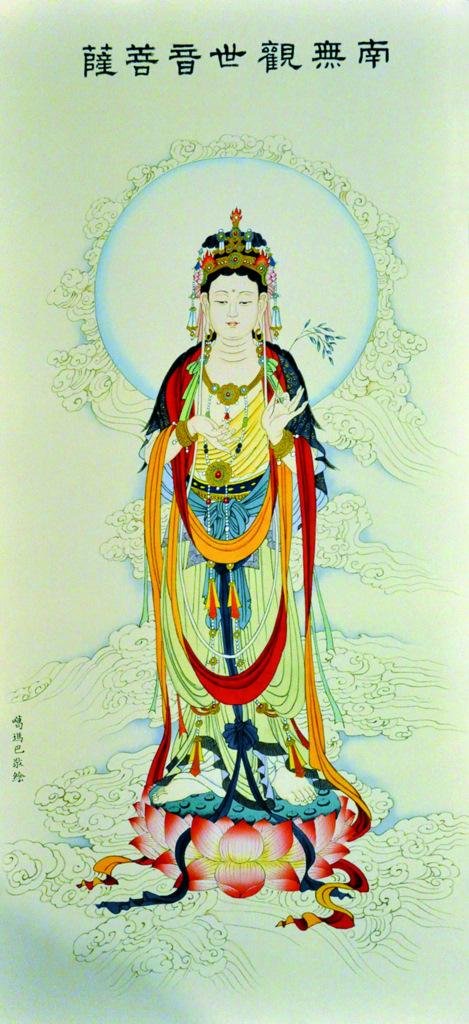 Kuan Yin 046, gemalt von SH Karmapa